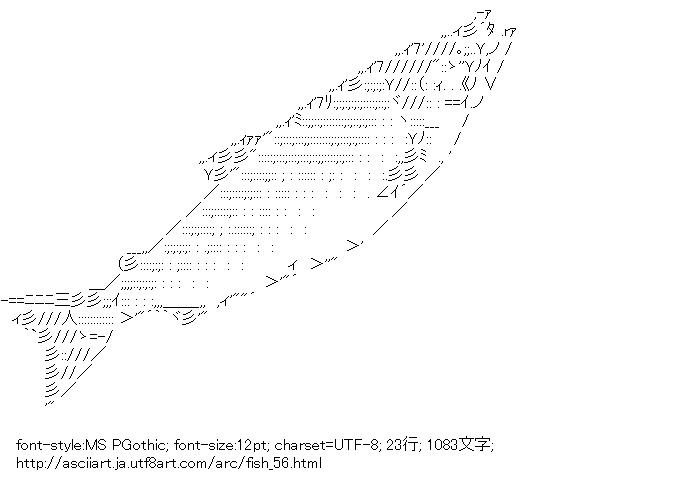 [AA]鮭 (魚)