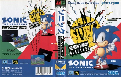 Sonic The Hedgehog JP art