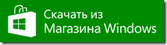 WinStor