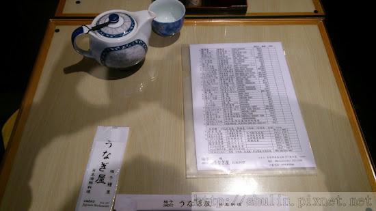 S_DSC_0109.JPG