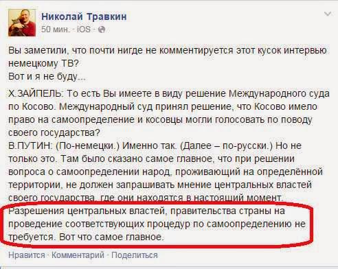 За сутки погибли трое украинских воинов, 24 - ранены, - СНБО - Цензор.НЕТ 5135