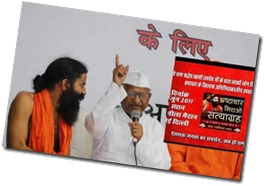Baba-Ramdev-vs-Anna-Hazare