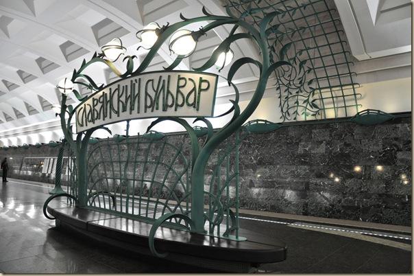24 stations de métro stupéfiantes (20)