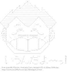 [AA]Shusse Kiyoshi (High School! Kimengumi)