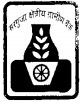 surguja gramin bank,Surguja Kshetriya Gramin Bank recruitment 2013,rrb recruitments 2013
