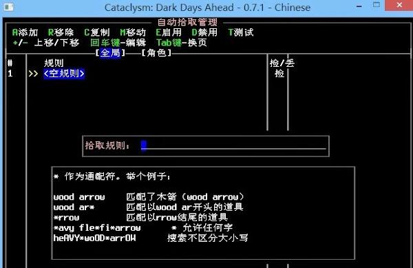 QQ截图20130722214007.jpg