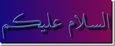 GIMP-Create logo-Arabic-blended
