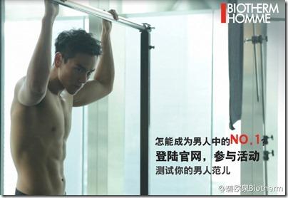 Eddie Peng 彭于晏 X Biotherm Homme 16