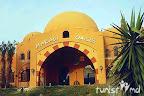 Фото 1 Iberotel Oasis Makadi Club
