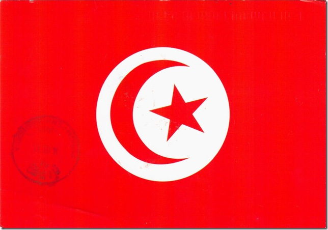 Tunisian flag on postcard