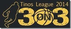 basket_tinos_4