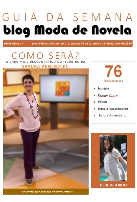 capa da revista Guia da Semana do blog Moda de Novela edição 004