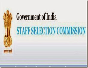 SSC Exam results 2013