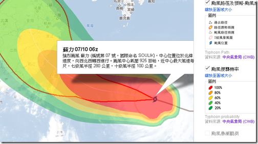google taiwan crisismap-02