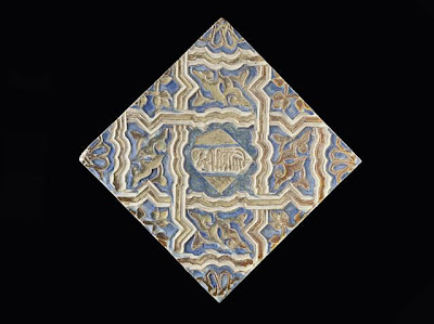 Tile | Origin: Spain, Granada, Alhambra | Period:  14th century | Collection: The Nasli M. Heeramaneck Collection, gift of Joan Palevsky (M.73.5.782) | Type: Ceramic; Architectural element, Earthenware, cuerda seca, 13 1/2 x 13 1/2 in. (34.3 x 34.3 cm)