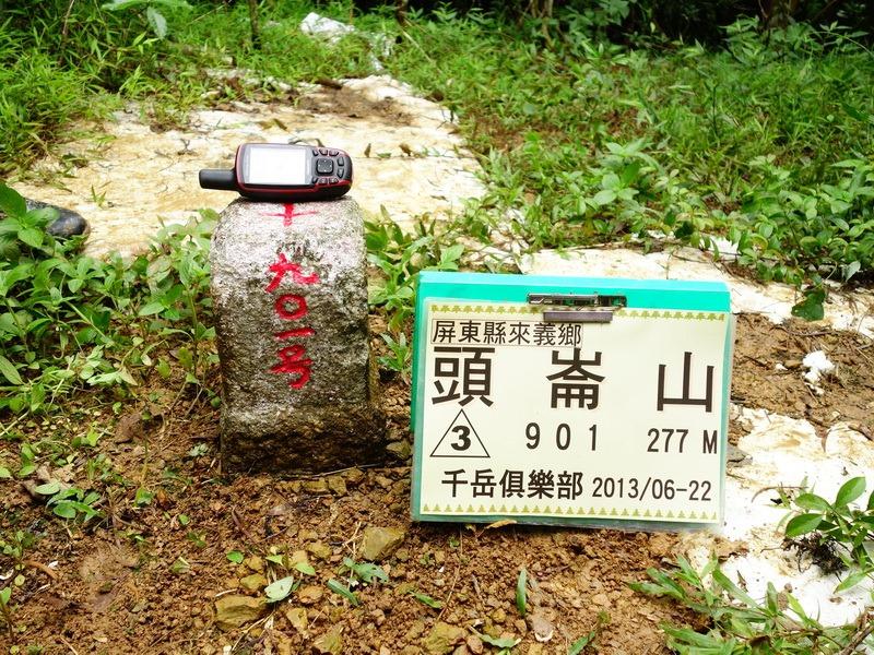 2013_0622 頭崙山連走新置山_017