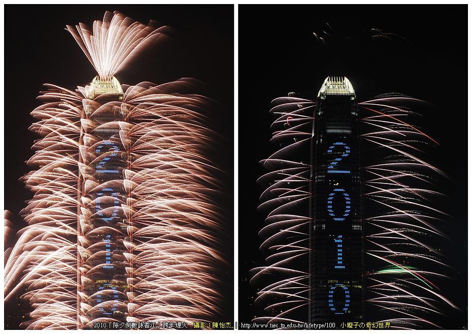 20091231hongkong24.jpg