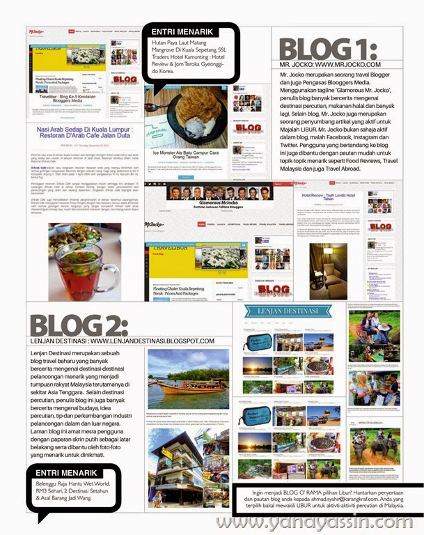 Blog O Rama Libur