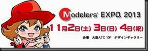 2013_bn3s[4]
