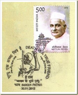 News Gandhi spl. cover cancellation Patna L 30.01