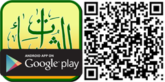 logom-mathurat-baru-200-qr-download-google-app