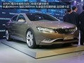 Geely-KC-Concept-9