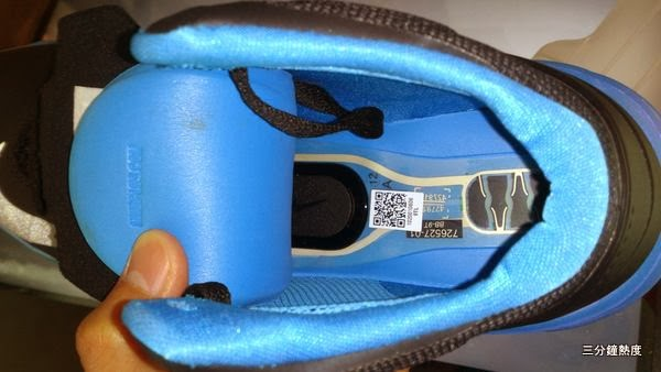 Nike+ Sport Sensor 感應器的位置