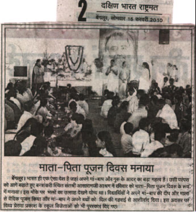 http://lh5.ggpht.com/-6iDX-J2eHiY/S5a2sjzoAOI/AAAAAAAABpI/ljc1TWpFDFQ/s72/Delhi01.jpg?imgmax=800