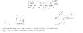 [AA]Shimamurakun & It's no