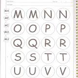 Letra M (19).jpg