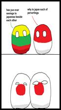Japanball 01