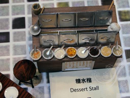 rios_minihk_herbal_desert_stall_03.jpg