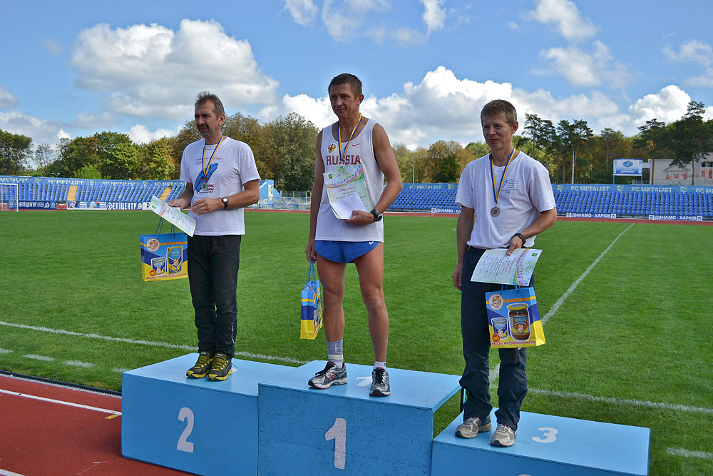 Харьковский марафон 2012 - 401