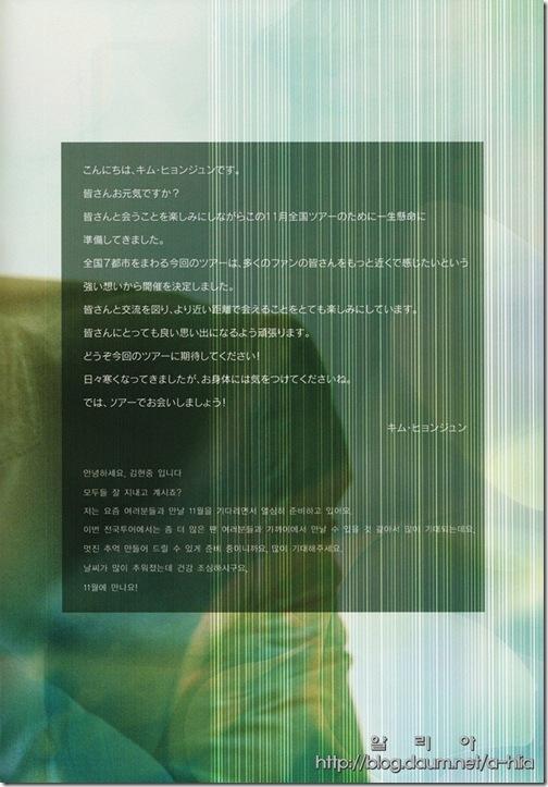 photobook14
