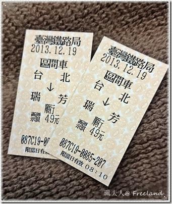1314風流快活 – 和雨神一起去台北 day 2 (上)
