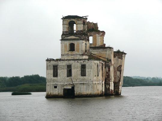 russia 2008 320