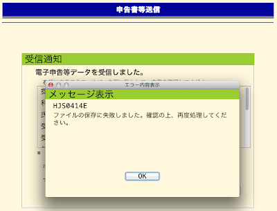 20140228_18.png
