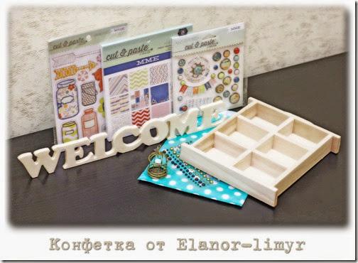 Конфетка от Elanor-limyr