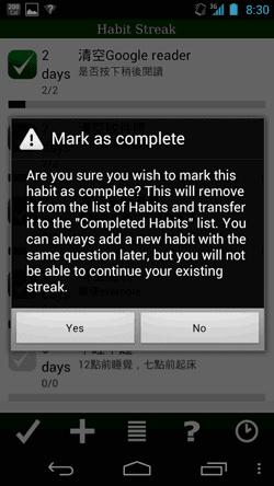 Habit Streak-10