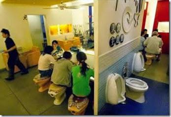 a235_toilet