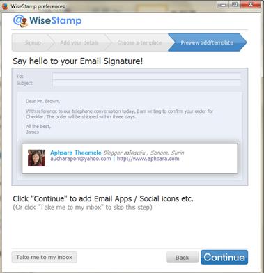การแทรกลายเซ็นใน gmail