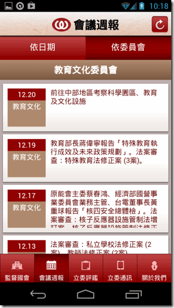 國愷online-01