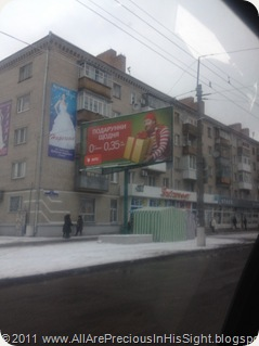 Kremenchuk, Day 2 iPhone pics 012