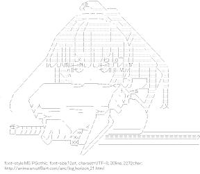[AA]Akatsuki (Log Horizon)