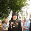 Начало Крестного хода 16 июля 2013 года в честь 400-летия Дома Романовых от станции Шарташ, до храма на Крови г. Екатеринбург и Ганиной Ямы.