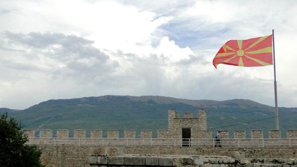 Fortaleza de Samuil