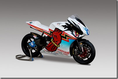 2014-isle-of-man-tt-mugen-shows-mc-guinness-tt-zero-shinden-san-electric-bike-1080p-1