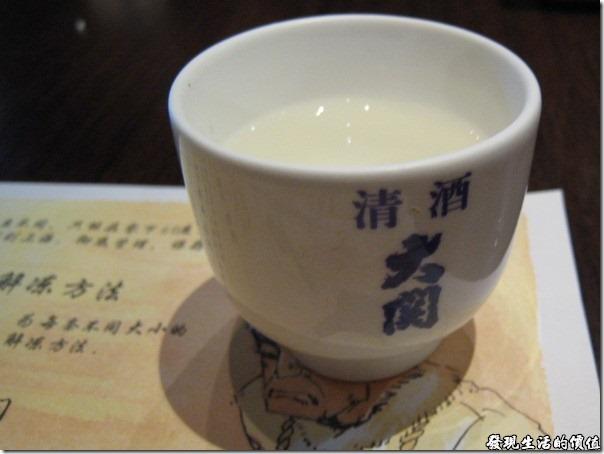 上海壽司天家。店家老闆招待的清酒。