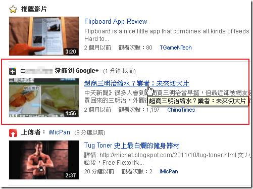 youtube google -02