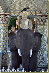 Jain Temple Elephant